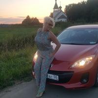 Ирма, 39 лет, Овен, Москва