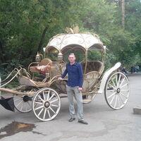 Александр, 40 лет, Водолей, Новосибирск