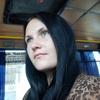 Фредерика, 31, г.Александрия