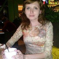 Светлана, 44 года, Дева, Харьков