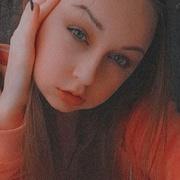 Анна Глушенкова, 18, г.Чердаклы