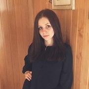 Карина, 23, г.Курск
