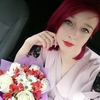 Karina, 21, Belaya Kalitva