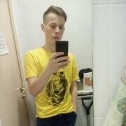 Дима, 17, г.Новая Ляля