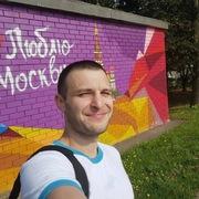 Роман 35 Москва