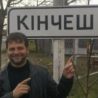 Alex, 37 років, Близнюки, Львів