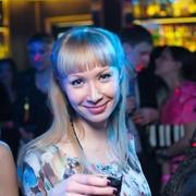 Ekaterina, 30, г.Уфа