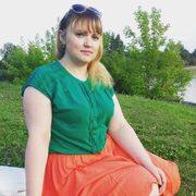 Юлия, 28, г.Слюдянка
