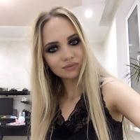 Анна, 31 год, Дева, Ростов-на-Дону