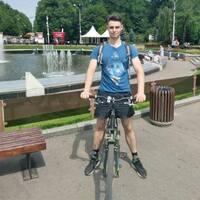 Леонид, 32 года, Дева, Москва