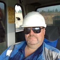 Сергей, 45 лет, Близнецы, Липецк