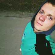 Илья 20 Київ