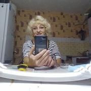 Любовь 57 Черноморское