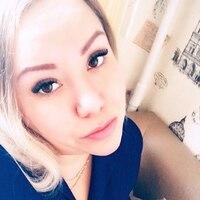 Катерина, 29 лет, Рыбы, Челябинск
