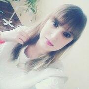 Юлия, 23, г.Ульяновск