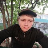 Денис, 21 год, Рыбы, Ромны