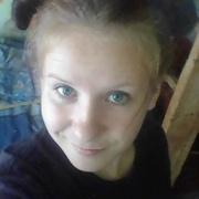 Екатерина, 27, г.Отрадная