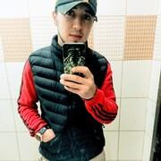 Умар 23 Иркутск