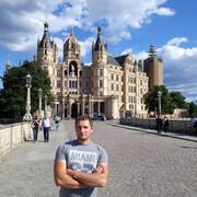 Андрій 29 лет (Козерог) хочет познакомиться в Гайвороне