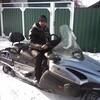 Алекс Моисеев, 36, г.Иссык