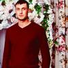 Talean, 32, г.Кишинёв