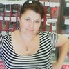 Мария maus-gerls, 41, г.Параньга