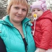 Анастасия, 27, г.Алейск
