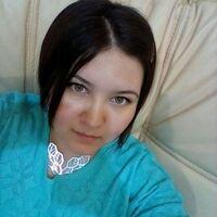 Альфия, 34 года, Овен, Уфа