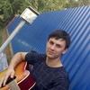 Иосиф, 20, г.Краснодар
