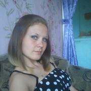 Татьяна 31 год (Лев) Чита