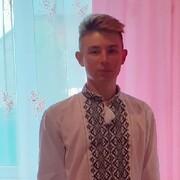 Богдан 18 Львов