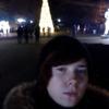 Яся, 22, г.Севастополь