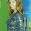 Наталія, 35, г.Новоград-Волынский