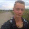 Юрчик, 25, г.Ананьев
