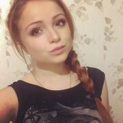 анна, 26, г.Екатеринбург