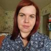 Виктория, 35, г.Каменское
