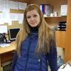 Яна, 32, г.Екатеринбург