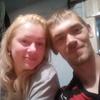 женя, 27, г.Красноярск