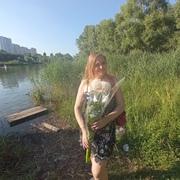 Татьяна 42 года (Стрелец) Киев