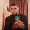 Мариф, 34, г.Алматы́