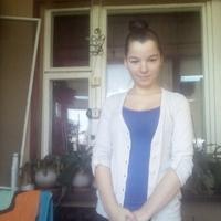 Лена, 22 года, Весы, Унгены