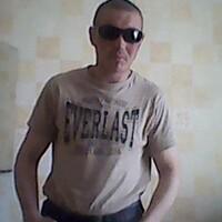 Александр, 33 года, Овен, Томск