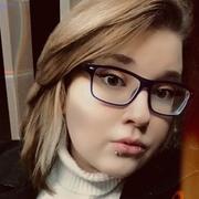 Алиса 25 Казань