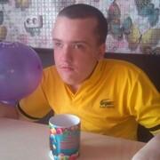 Денис, 16, г.Анжеро-Судженск