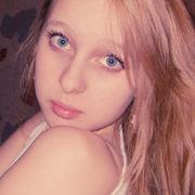 София, 26, г.Кудымкар
