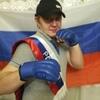 Евгений Гольцов, 32, г.Тосно