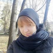 Анастасия Сергеева 33 Москва