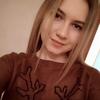Лена, 18, г.Самара