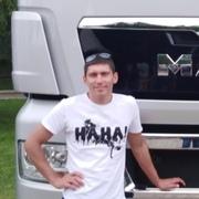 Эдвард 31 год (Рак) Екатеринбург