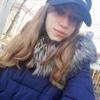 Марьяна, 21, г.Каменец-Подольский